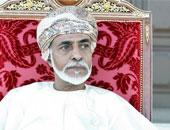 السلطان قابوس يهنئ الرئيس السيسى بذكرى ثورة 23 يوليو