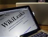 """ويكيليكس يسرب وثائق جديدة عن الـ CIA تحت عنوان """"أرخميدس"""""""