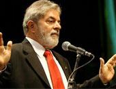 """مؤسسة لولا تأسف """"للعنف"""" حيال الرئيس البرازيلى السابق"""