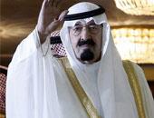 الداخلية السعودية تسقط الجنسية عن أى مواطن حصل على أخرى دون إذن