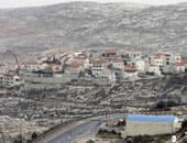 مستوطنون يضرمون النار فى منزل فلسطينى بنابلس شمال الضفة الغربية
