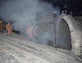 18 عاملا فى عداد المفقودين إثر اندلاع حريق فى منجم للذهب فى جنوب إفريقيا
