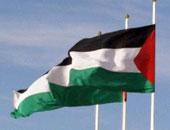 """إسرائيل تطالب برفض رفع """"علم فلسطين"""" فى مدخل مقر الأمم المتحدة بنيويورك"""