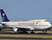 إقلاع طائرة الخطوط السعودية بعد تأخرها 5 ساعات بسبب عطل فني