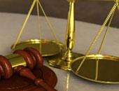 منظمة العفو الدولية تندد بتسييس القضاء فى البحرين
