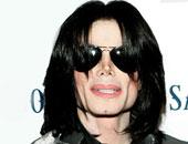 """بيع لوحات لمايكل جاكسون وفريق """"The Beatles"""" لصالح الأعمال خيرية"""