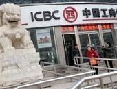 """بنك """"التعمير"""" الصينى يسجل أرباحا بفضل نمو الاقتصاد وإجراءات ضد الديون"""