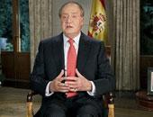 مجلس الشيوخ الأسبانى يصوت على تشريع جديد يسمح بتنازل الملك عن العرش