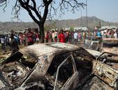 مقتل 10 أشخاص إثر عملية انتحارية نفذتها فتاة فى سوق بنيجيريا