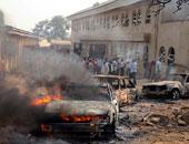 سقوط 21 قتيلا فى هجوم انتحارى استهدف موكبا شيعيا فى نيجيريا
