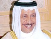 مجلس الوزراء الكويتى يدين الأعمال الإرهابية فى مصر