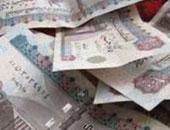 الأمن العام يضبط ماكينة تزوير عملات أجنبية بحوزة متهمين