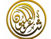 """6 شعراء من 5 دول عربية يتنافسون فى سادس حلقات """"شاعر المليون"""""""