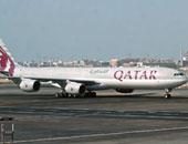 فضيحة الدوحة.. تسريح 20% من موظفى الخطوط الجوية القطرية