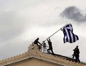 انكماش اقتصاد اليونان 0.2% فى الربع الأخير من 2014