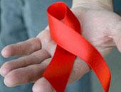 """تحت شعار """"صحتى.. حقى"""".. العالم يحيى اليوم العالمى للإيدز غدًا"""