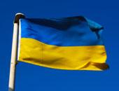 رئيس وزراء أوكرانيا يعلن تقديم استقالنه الأربعاء المقبل