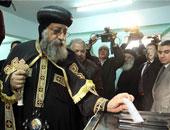 البابا تواضروس: المشاركة فى الاستفتاء على تعديلات الدستور واجب والتزام
