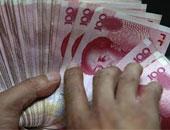 توابع الأزمة المالية: مستثمرون صينيون يختطفون رئيس شركة ويسلمونه للشرطة