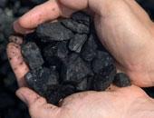 أمريكا تنتقد استيراد الصين الفحم من كوريا الشمالية