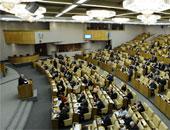 """مجلس الاتحاد الروسى يوافق على قانون اعتبار وسائل إعلام """"عملاء أجانب"""""""