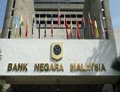 ماليزيا ستبيع صكوكا حكومية حجمها 3.5 مليار رنجيت