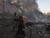 """تنظيم """"داعش""""يعلن مسؤوليته عن تفجير """"باكستان"""" وارتفاع الضحايا لـ25 قتيلا"""