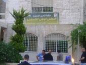 المجلس الوطنى الفلسطينى يطالب المجتمع الدولى بالضغط على حكومة الاحتلال