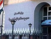 """رئيس نادى قضاة الإسكندرية: """"مبادرة صبح على مصر هتجيب 100 مليار جنيه"""""""