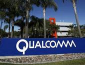 وول ستريت جورنال: كوالكوم تحصل على موافقة لشراء شركة NXP بـ39 مليار دولار
