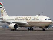 مصادر: الاتحاد للطيران أبوظبى تلغى مئات الوظائف