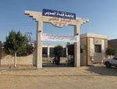 جامعة القناة تنظم المؤتمر الدولى الثالث لدراسات التراث والحضارة العربية