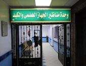 تدريب 60 طبيبا على مناظير الجهاز الهضمى فى طب قصر العينى