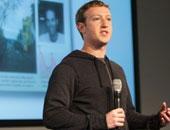 مارك زوكربيرج يكشف عن أهم ما ندم على فعله فى إدارة فيس بوك
