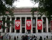 لأول مرة فى تاريخها.. أغلبية الطلاب الجدد بجامعة هارفارد من غير البيض