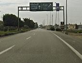 الكاميرات تراقب سيارتك فى محيط الإغلاق الجزئى لطريق الواحات.. امشى صح