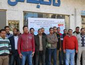 عمال ناتجاس يطالبون بتعديل عقودهم مع الشركة