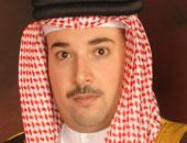سفارة البحرين تقيم حفل استقبال بمناسبة العيد الوطنى الـ43 للمملكة