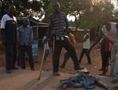 """مقتل 5 أشخاص فى تظاهرة لطلاب""""البكالوريا"""" جنوب تشاد"""