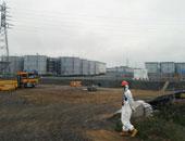 وزير الاقتصاد اليابانى الجديد: تفكيك محطة فوكوشيما النووية تتصدر أولوياتى