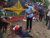 مجزرة جديدة ضحيتها 17 شخصا فى بينى شرق الكونغو الديموقراطية