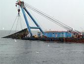 فقدان 14 بعد انقلاب سفينة صينية قبالة سواحل ماليزيا