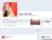 """حكاية """"about""""كلنا خالد سعيد .. وصف صفحة سوشيال ميديا أطلق شرارة الثورة"""