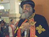 البابا تواضروس يشارك فى تشييع جثمان الأنبا ميخائيل بأسيوط