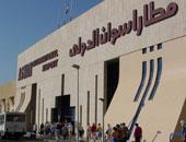 الطيران المدنى تتابع استعدادت مطار أسوان قبل انطلاق الموسم السياحى الشتوى