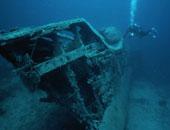 العثور على حطام سفينة حربية بريطانية غارقة بعد 200 عام من فقدانها