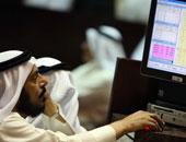 """ارتفاع المؤشر العام لسوق الأسهم السعودية بنسبة 0.32%.. و""""أرامكو"""" الأكثر نشاطاً"""