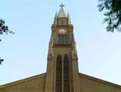 """الكنيسة الكاثوليكية الألمانية تشعر """"بالعار"""" حيال انتهاكات جنسية ضد قصّر"""