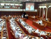 """اعضاء بـ""""النواب البحرينى"""" يستنكرون التفجير الإرهابى بمنطقة العكر الشرقى"""