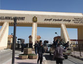 إحباط تسلل 33 بينهم 3 سوريين إلى ليبيا عن طريق السلوم